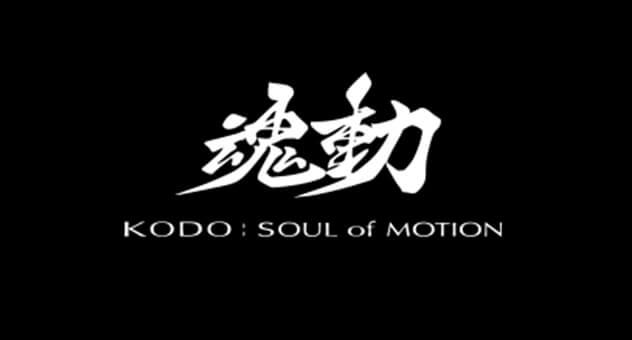 KODO Design