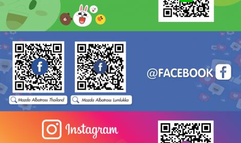 Like Follow รับส่วนลดสำหรับค่าบริการ100 บาท* ทันที!!